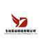 Dingxiang Feida Industrial & Forging Co., Ltd: Regular Seller, Supplier of: flange, fitting, forging ring.