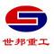 Henan Shibang Heavy Machinery Co., Ltd.: Seller of: belt conveyor, coal gasifier, dryer, impact crusher, jaw crusher, sand washing machine, sang making machine, vibrating feeder, vibrating screen.