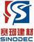 Xiamen Sinodec Building Material Co., Ltd.: Seller of: granite, marble, onyx, stone, limestone, travertine, slate, basalt, sandstone.