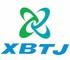 Wenzhou Xinbo Gilding Material Co., Ltd.: Seller of: cold stamping foil, hot stamping foil, stamping foil.