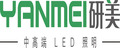 Shenzhen Yanmei Photoelectric Lighting Co., Ltd.: Regular Seller, Supplier of: high bay light, ceiling lamp, led downlight, led candle light, led bulb, recessed light, spotlight, 100w led bulb, industrial lighting. Buyer, Regular Buyer of: industrial lighting, led bulb, high bay light, 100w led bulb, spotlight, led downlight, led ceiling light.