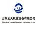 Shandong Yuntian Machinery Equipment Co., Ltd.: Seller of: hydraulic lift platform, hydraulic lift table, yard ramp, stereo garage, carrying car, material handing machine, food transport machine, food transprot elevater, scissor lift plat form.