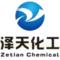 Chengdu Zetian Chemical Co., Ltd.: Seller of: eddha fe, eddhsa fe, chelated iron fertilizer, iron fertilizer, fe ironfertilizer, edta, dtpa, ferrous sulphate, organic fertilizer.