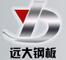 Yuanda Steel Science and Technology., Ltd: Regular Seller, Supplier of: galvanized steel, ppgi, steel coil, prepainted steel coil, galvanized steel coil, gi, galvanized steel sheet, color coated steel coil, cold rolled steel coil.