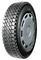 Sinosong Group Ltd: Seller of: agrecultural tyres, steel wheels, industrial tyre, otr tires, pcr tire, radial passengercar tire, tbr tyres, truck radial tyre, atv alloy wheel.