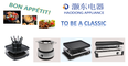 HAODONG Appliance: Seller of: bbq grills, raclette grills, roaster oven, household brewery machine, fondue sets, electric hot pot, deep fryer basket, contact grills, oem odm.