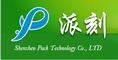 Shenzhen Pack Technology Co., Ltd: Seller of: box, custom box, gift boxes, paper bag, custom bag, gift bag, paper box, bag, gift box.