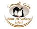 Bent Al Sahara safari: Seller of: 4x4 safari, ancient trip, modern trip, guest taiored trip, enviromental trip, individual trip.