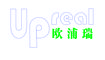 Guangzhou Upreal Medical Science Technology CO., Ltd: Seller of: infusion pumps, enteral feeding pump, syringe infusion pump, infusion warmer, medical devices, medical equipments, surgical equipments, syringe pump, therby equipment. Buyer of: ivenhoufoxmailcom.