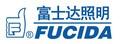 Shanghai Fucida lighting elctric Co., Ltd.: Seller of: grid fiture, ballast, bulb, tube, lamps, spot light, bracket fixture, outdoor lighting, residential lighting.