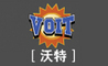 Fujian VOIT Sports Goods Co., Ltd.: Seller of: basketball shoes, running shoes, skateboard shoes, casual shoes, hiking shoes, tennis shoes, badminton shoes, kids sport shoes, sportwear.