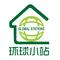 Ningbo Global Stations Co., Ltd: Seller of: welding, cutting, gas equipment, regulator, gauge, torch, nozzle, safety equipment, welding accessories.