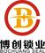 Shandong Bochuang Seal Co., Ltd: Seller of: bolt seal, plastic seal, cable seal, container seal, security seal, metal strap seal, meter seal, plastic padlock.