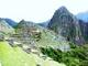 Machu Picchu Trading GmBh: Seller of: loan funds, financing mines, bank instruments, provide collatoral for mines, directly connected to major international bank, provide collatoral for projects, bonds, shares. Buyer of: mpttradinggmbhyahoocom, mpttradinggmbhyahoocom, mpttradinggmbhyahoocom, perucandogmailcom.
