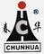 Hefei Chunhua Crane Lifting Machinery Co., Ltd.: Seller of: china cranes, crane installation, crane maintenance, crane service, cranes, double girder eot crane, electric hoist, jib cranes, overhead crane.
