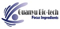 Xi'an Guanyu Biotech Co., Ltd: Seller of: herbal extract, herbs, medicinal, medicinal herbs, olive leaf extrct, extracts, ginseng extract.