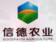 Dongying Goodfaith Agricultural Technolgy Co., Ltd.: Seller of: sunflower seeds, safflower seed, perillaseeds, flaxseed, castor bean, bird feed, beans, vitaimin e, phytosterol. Buyer of: soybean oil deodorizer distillate, corn oil deodorizer distillate, soybean fatty acid, water vegetable oil, phytosterols, glycerin, lecithin.