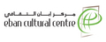 Eban Cultural Centre: Seller of: consultancy services, contracts management training, it training, management training, training in international purchasing supply chain mangement.