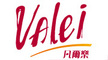 Valei Biotechnology: Seller of: slipper, eva educational, magic educational, sun visor.