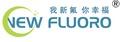 Foshan New Fluoro Chemical co., Ltd: Seller of: refrigerant gas, cooler, freon gas, r134a r22, r404 r410, n-butane, iso-butane, propane.
