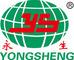 Ningbo Yongsheng Plastic Machinery Co., Ltd.: Seller of: plastic injection molding machines, plastic processing machines, plastic products, castings, injection moldings, plastic machines.