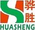 Xiamen Huashengbiz Import and Export Co., Ltd.: Regular Seller, Supplier of: honey pomelo, navel orange, mandarin orange, carrot, garlic, ginger, onion, potato, tomato paste.
