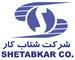 Shetabkar Co (Pvt) Ltd: Seller of: auto parts, automotive parts, car parts, car components, automobile parts. Buyer of: auto parts, automotive parts, car parts, car components, automobile parts.