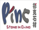Pinc Stone Co., Ltd.(info@stoneinchina.cn/www.stoneinchina.cn): Seller of: marble, granite, artifical stone, mosaic, diamond segment, importer, agent, quartz stone, caesar stone. Buyer of: marble blocks, granite blocks.