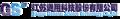 JiangSu GST Co., Ltd.: Seller of: bias industrial truck tyres, bias agriculture truck tyres, bias light truck tyres, bias mining truck tyres, bias mini truck tyres, bias truck tyres, tyres, tire, tyre.