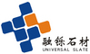 Universal Slate co ., ltd: Seller of: stones quartzite, stone veneer, slate stone, panel piedra, slate tile, decorative outdoor stone wall tiles, wall cladding, stepping stone, wall deco stone.
