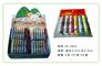 Luohe Shuangye Stationery Co., Ltd.: Regular Seller, Supplier of: eraser, gluewater, ruler, art eraser, office eraser, stationery, eraser pro, magetic eraser, dry eraser.
