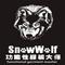 Ningbo Snowwolf Outdoor Products Co., Ltd.: Seller of: outdoor clothes, outdoor product, pant, socks, tent.