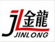 Henan Jinlong Road & Bridge Machinery Co., Ltd.: Seller of: jaw crusher, hammer crusher, impact crusher, vibrating screen, vibrating feeder, sprial classifiler, mineral agitation vat, sand making equipment, sand washing machine.