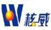Shanghai Hewei Industry Co., Ltd.: Seller of: copper lead strip, aluminum-based strip, bimetal strip, side plate, thrust washer.