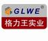 Yongkang Geliwang Industrial Co., Ltd.: Regular Seller, Supplier of: electric hot plate, electric pizza pan, cookware, toaster, bbq, coffe maker, cake mould, induction cooker, gas burner.