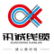 Foshan Hongyi Cable Industry Co., Ltd.: Seller of: lan cable, coaxial cable, speaker cable, hdmi cable, fiber optic cable, cat5e, cat6, rg59, rg6.