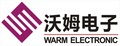Zhuhai WM Electronic Co., Ltd.: Seller of: medical device, patient monitor, urine bag, urine series products, medical equipment, automatic medical.
