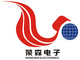 Zhongshan Rongsen Electronics & Electrical Appliance Co., Ltd.: Seller of: car chargers, cell phone chargers, emergency chargers, home chargers, mini-vehicle chargers, mobile phone chargers, switching chargers, travel chargers, universal chargers.
