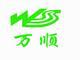 Inner Mongolia Wanshun Food Co., Ltd.: Seller of: sunflower seeds, pumpkin seeds, sunflower kernels, sunflower oil seeds, pumpkin kernels, sunflower seeds 5009, sunflower seeds 6009, pumpkin seeds shine skin.