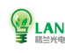 Shenzhen Glanlighting Co.,Limited: Seller of: led flood lights, led tube lights, led strips lights, led power suppliers, led controllers, led bulb lights, led spot lights, led down lights, led panel lights.
