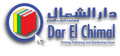 Dar El Chimal: Seller of: books, stories, tales, encyclopedia, health books, children books, arabic stories, arabic books, educational books.