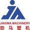 Zhangjiagang Jingma Machinery Factory: Seller of: chips mixer, double-wall corruagted pipes production line, granulating production line, milling machine, plastic pipe production line, ppr pipe production line, sheet plate production line, tire crusher, waste plastic washing production line.