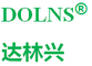 Nanchang Dolns Plastic Industry Co., Ltd.: Seller of: pe color masterbatch, pet color masterbatch, abs granules, pp granules, masterbatch, granules, modified granules, black masterbatch, white masterbatch.