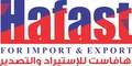 Hafast For Import And Export: Seller of: alfalfa, animal feed, charcoal natural, chick peas, clean gum, ground nuts, pigeon peas, sesame seeds whitish reddish hulled, sorghum white.