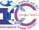 International Copier Center - Australia: Seller of: copier, printer, plotter, supplies, toner, service, repair, ricoh, hp. Buyer of: copier, printer, plotter, supplies, spare parts.
