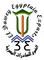 3E - El Dawey Egyptian Exports Co.: Seller of: raw cotton, cotton yarn, flax flax yarn, onion, garlic, spieces, mecicinal herbs.