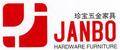 Jiangmen Janbo Hardware Furniture Co., Ltd: Seller of: salon furniture, styling chairs, barber chairs, shampoo chairs, facial beds, salon trolleys, hardware furniture, modern chairs, bar chairs.