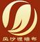 Nanjing Seamless Wallcoverings Co., Ltd: Seller of: seamless wallcoverings, wallcoverings, wallpaper, wall coverings, seamless wallpaper, grasscolth wallpaper, bamboo floor, nanometer seamless, textile seamless.