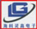 Beijing HaikeLingGao Electronics Technology Co., Ltd.: Seller of: mobile phone charger, cell phone charger, vending machine, charger, quick charger, emergency charger, charging station, lcd, advertising equipment.