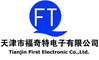 Tianjin First Electronic Co., Ltd.: Seller of: car plastic parts, electronic plastic parts, injection plastic parts, plastic accessory, oem and odm service, plastic component, plastic pallet, plastic household electronic parts, plastic parts.